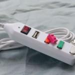usb powerbar